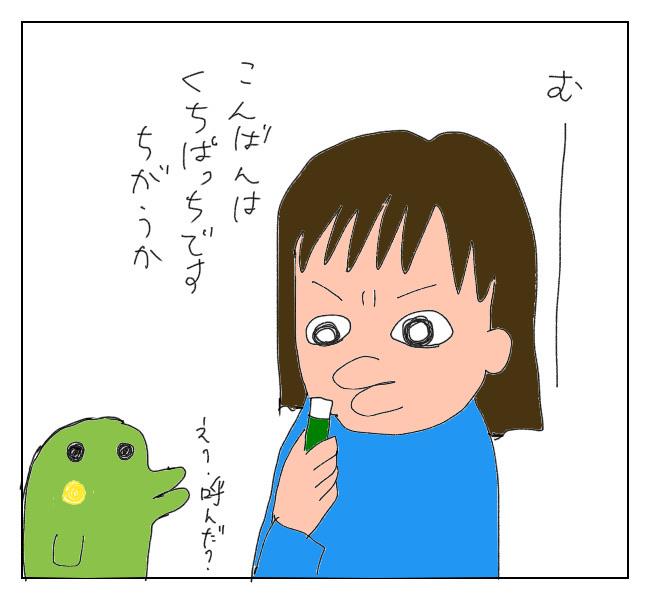 f:id:itchan123:20210110171746j:plain