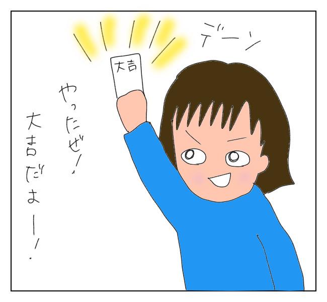 f:id:itchan123:20210111175852j:plain