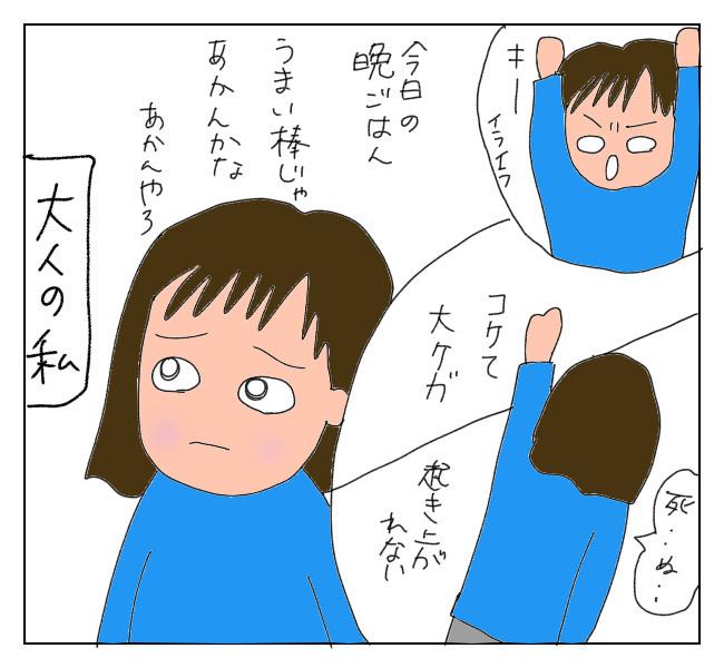 f:id:itchan123:20210112183307j:plain