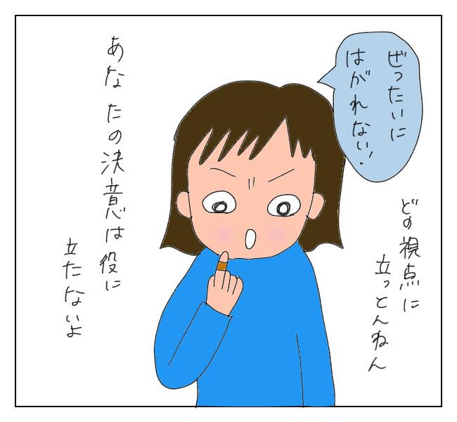 f:id:itchan123:20210115192718j:plain