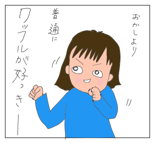 f:id:itchan123:20210116191822j:plain
