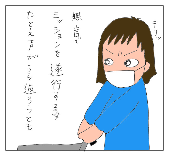 f:id:itchan123:20210118190539j:plain