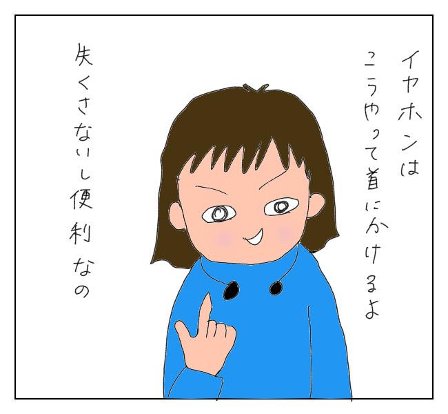 f:id:itchan123:20210125190437j:plain