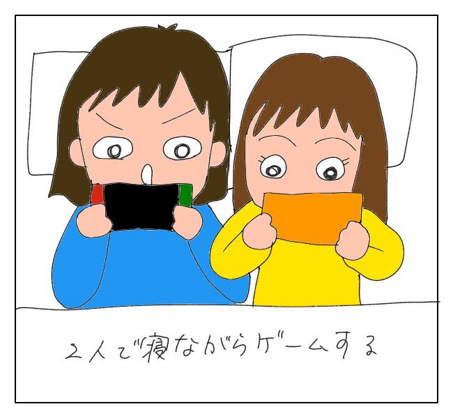 f:id:itchan123:20210130184258j:plain