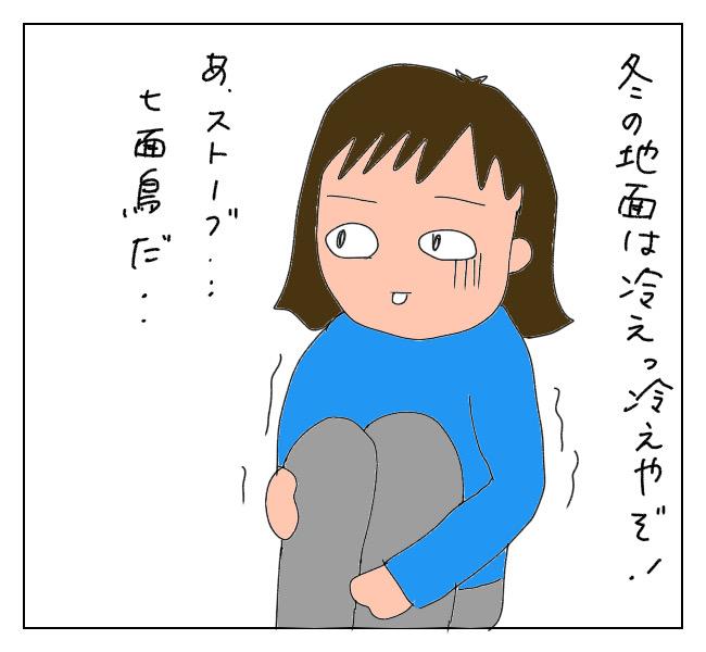 f:id:itchan123:20210209155319j:plain