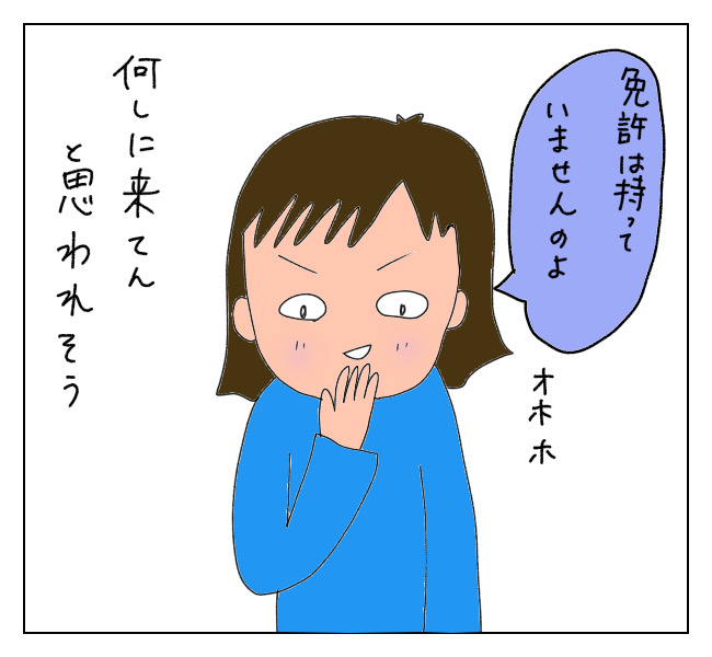 f:id:itchan123:20210211180319j:plain