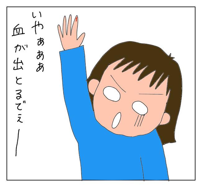 f:id:itchan123:20210301154537j:plain