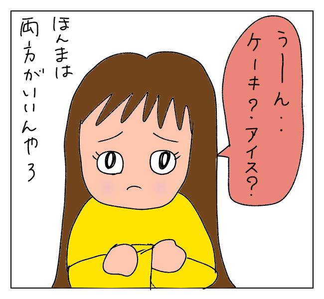 f:id:itchan123:20210304153454j:plain
