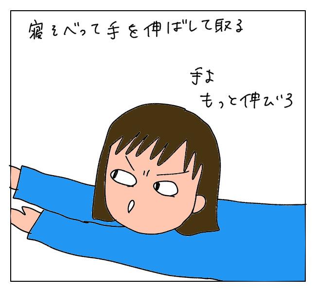 f:id:itchan123:20210305171621j:plain