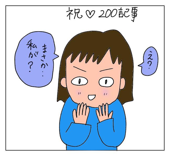 f:id:itchan123:20210306185238j:plain