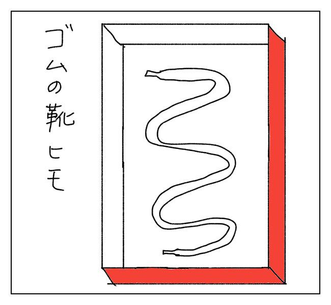 f:id:itchan123:20210307190954j:plain
