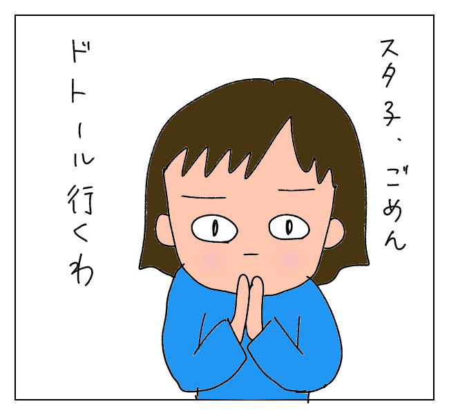 f:id:itchan123:20210308154420j:plain