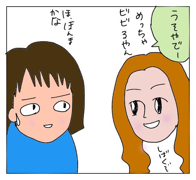 f:id:itchan123:20210308154607j:plain