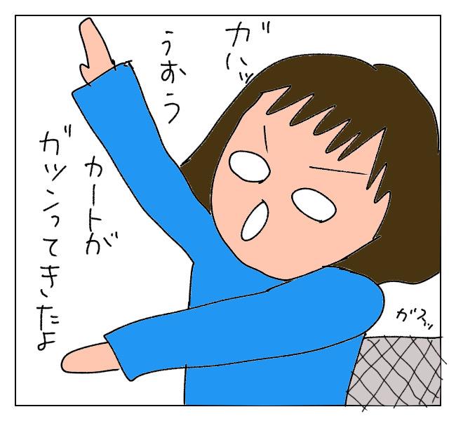 f:id:itchan123:20210309184145j:plain