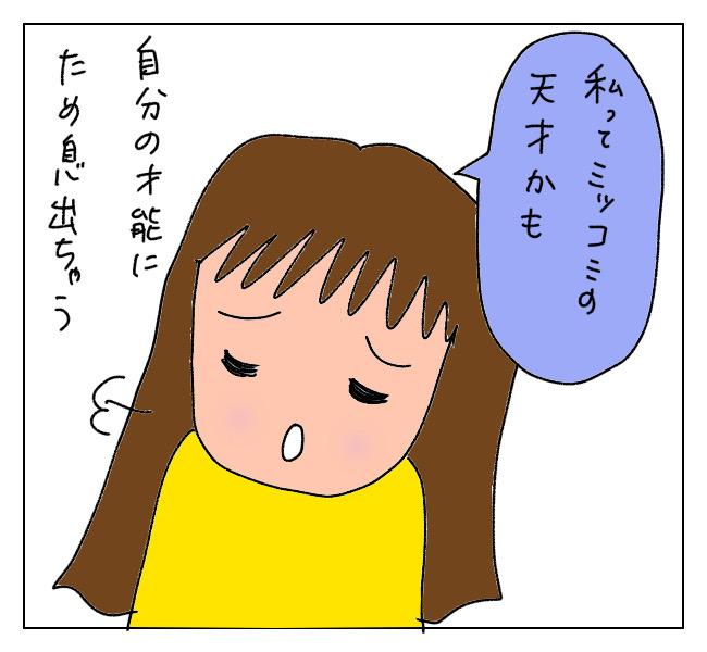 f:id:itchan123:20210311170054j:plain