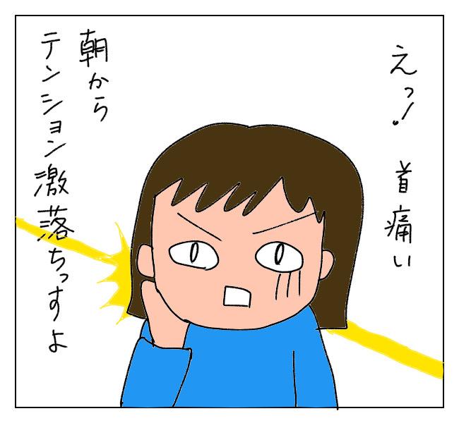 f:id:itchan123:20210313182036j:plain