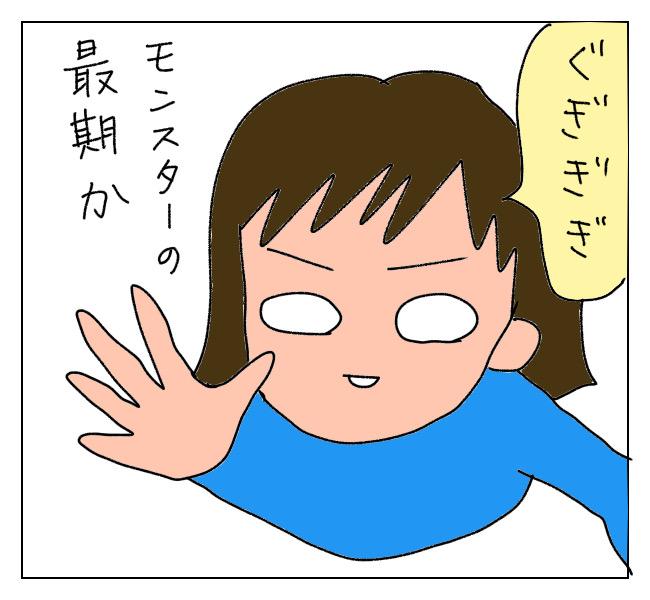 f:id:itchan123:20210313182126j:plain
