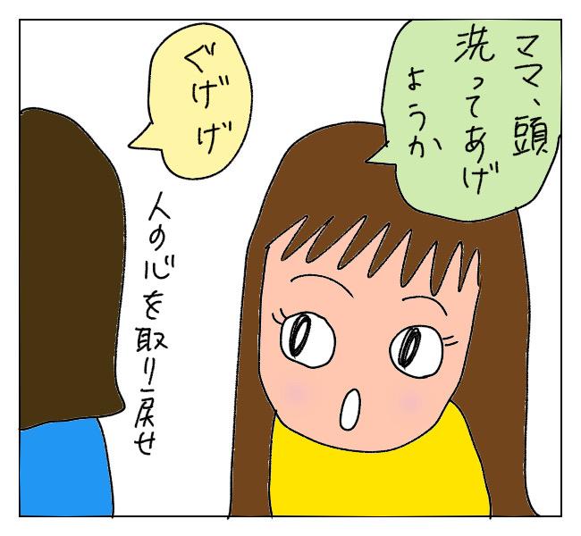 f:id:itchan123:20210313182157j:plain