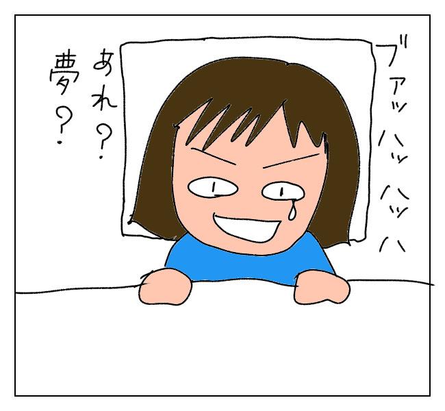 f:id:itchan123:20210317195332j:plain