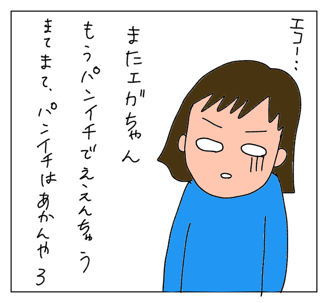 f:id:itchan123:20210322140338j:plain