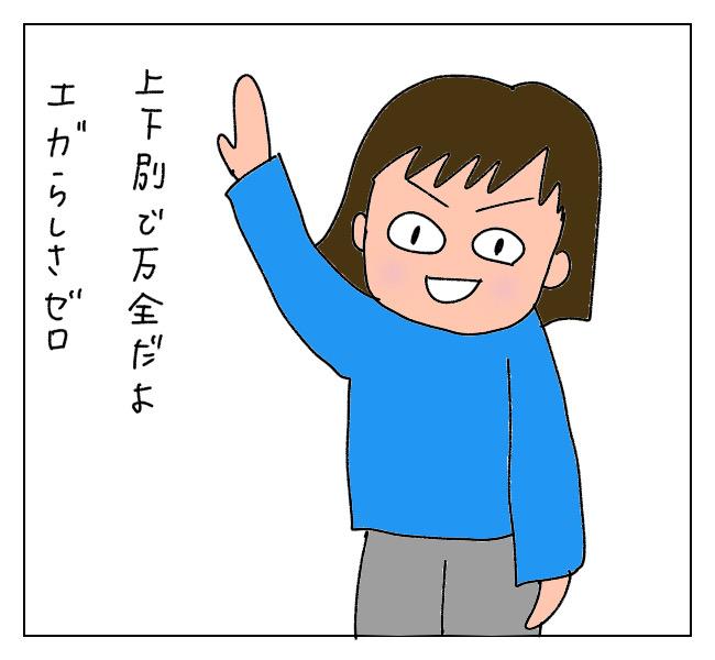 f:id:itchan123:20210323180327j:plain