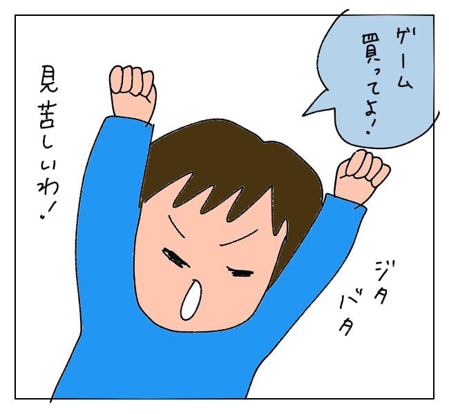 f:id:itchan123:20210327204338j:plain