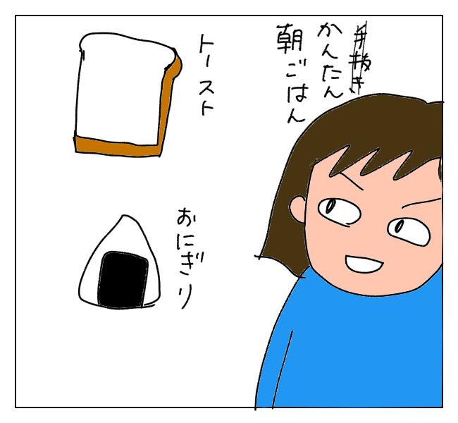 f:id:itchan123:20210328152133j:plain