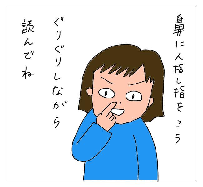 f:id:itchan123:20210401165121j:plain