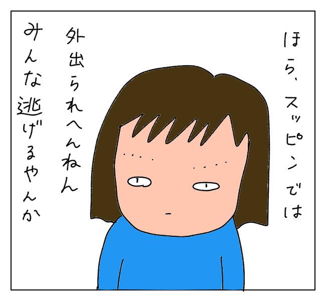 f:id:itchan123:20210401165202j:plain