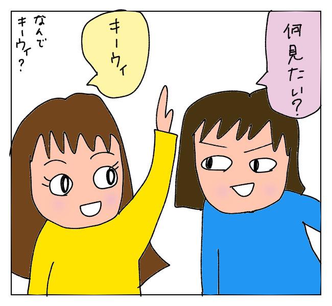 f:id:itchan123:20210406201600j:plain
