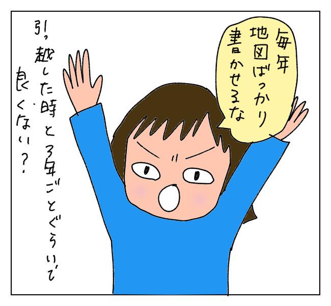 f:id:itchan123:20210407205624j:plain