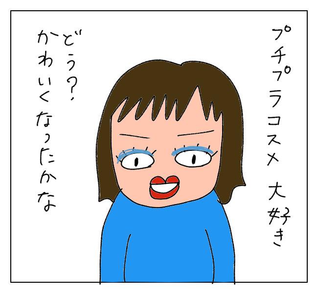 f:id:itchan123:20210408184321j:plain