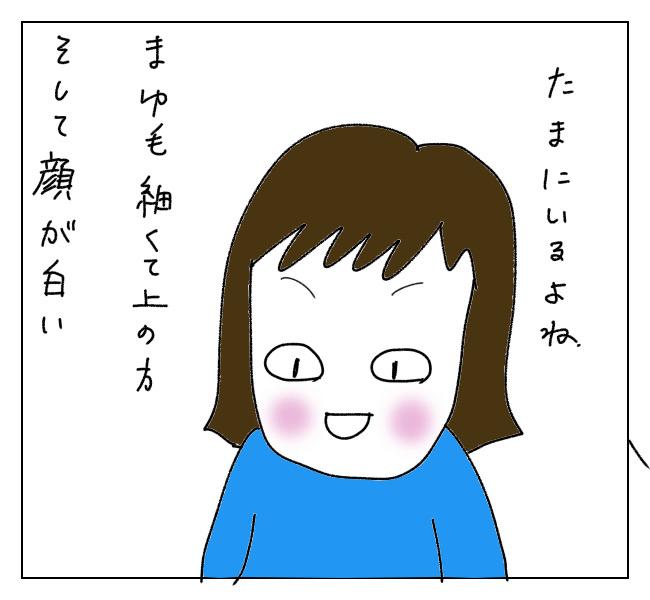 f:id:itchan123:20210412203849j:plain