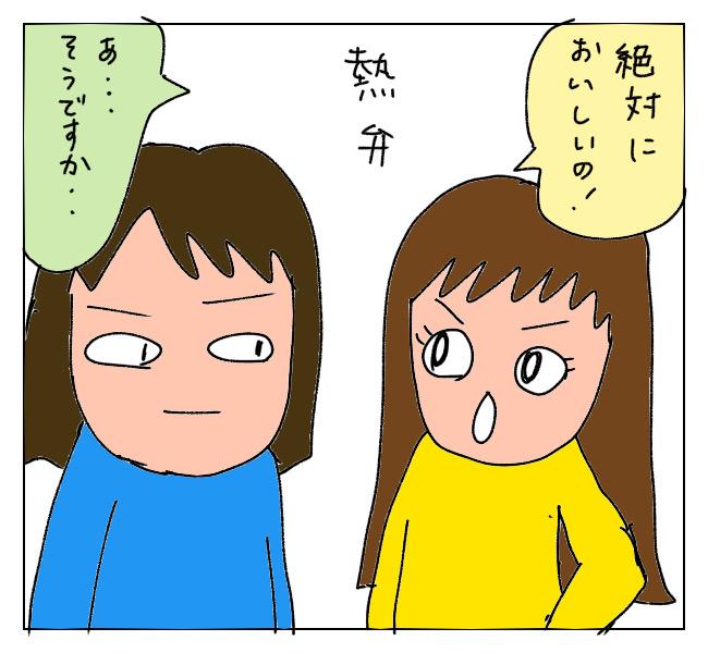 f:id:itchan123:20210413193406j:plain