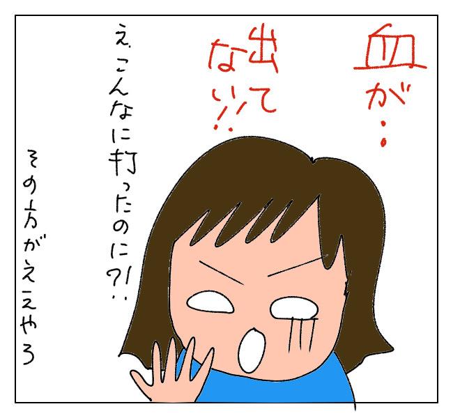 f:id:itchan123:20210416172841j:plain