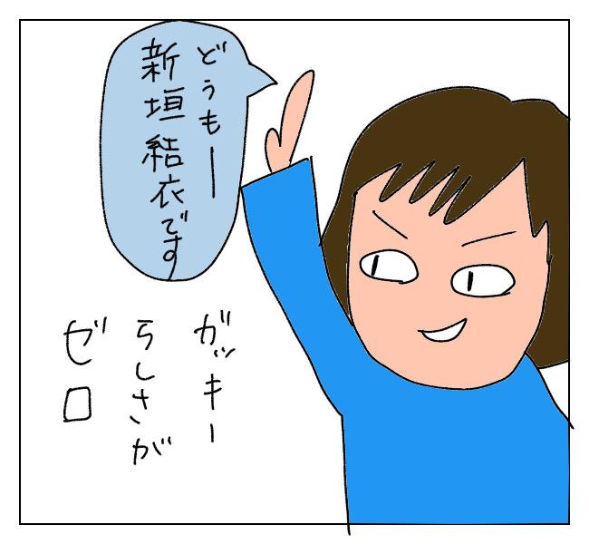 f:id:itchan123:20210417184801j:plain