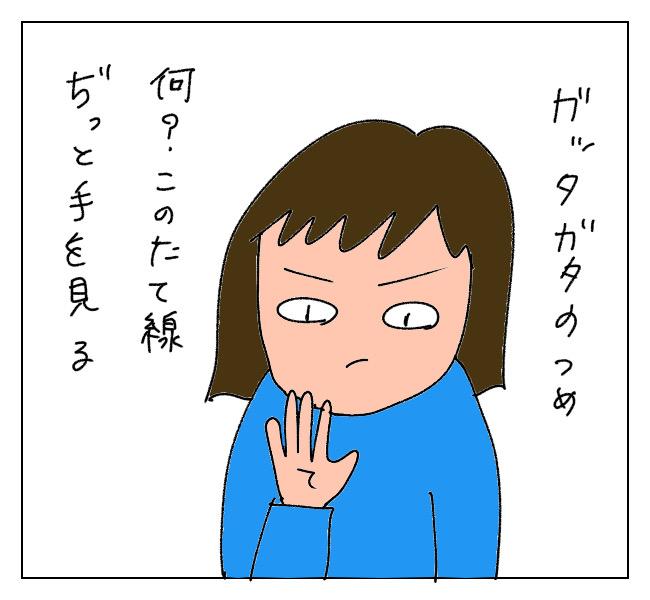 f:id:itchan123:20210418190248j:plain