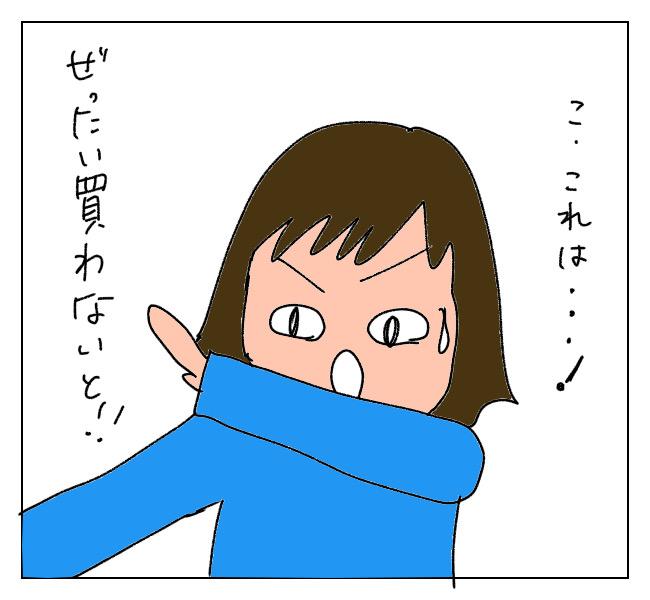 f:id:itchan123:20210430171021j:plain