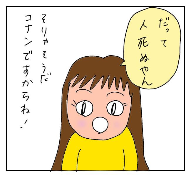 f:id:itchan123:20210501170046j:plain
