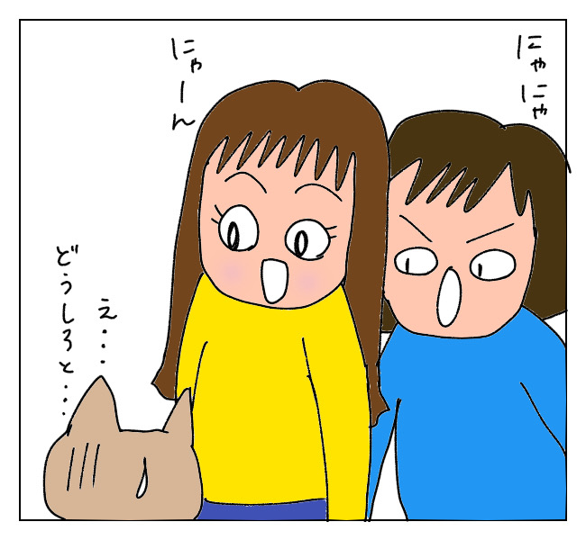 f:id:itchan123:20210501170243j:plain