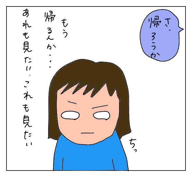 f:id:itchan123:20210504174549j:plain