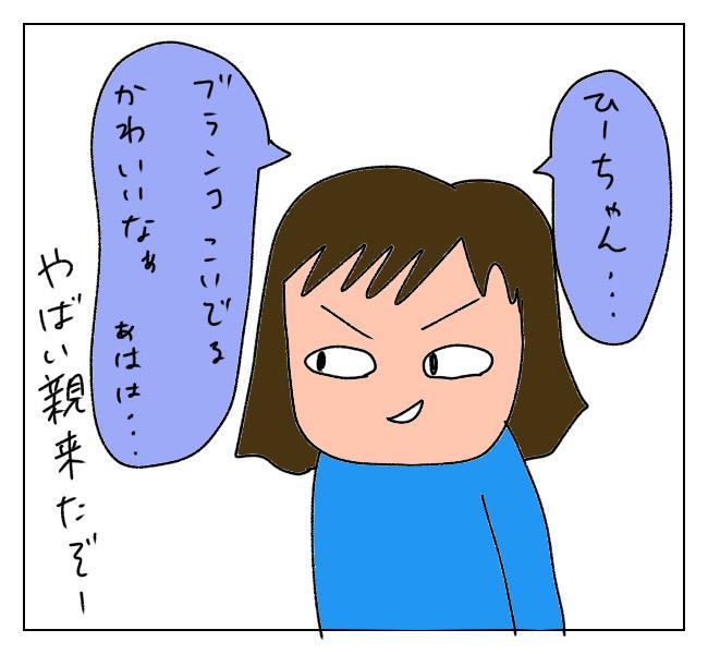 f:id:itchan123:20210505164109j:plain