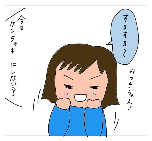 f:id:itchan123:20210509174018j:plain