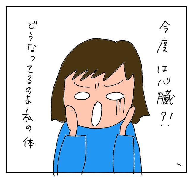 f:id:itchan123:20210514204131j:plain