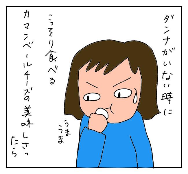 f:id:itchan123:20210515172235j:plain