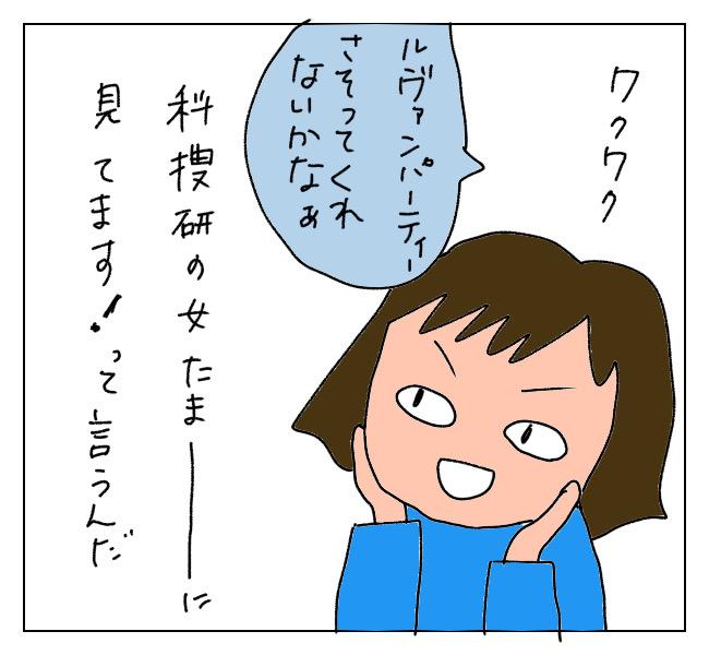 f:id:itchan123:20210515173552j:plain