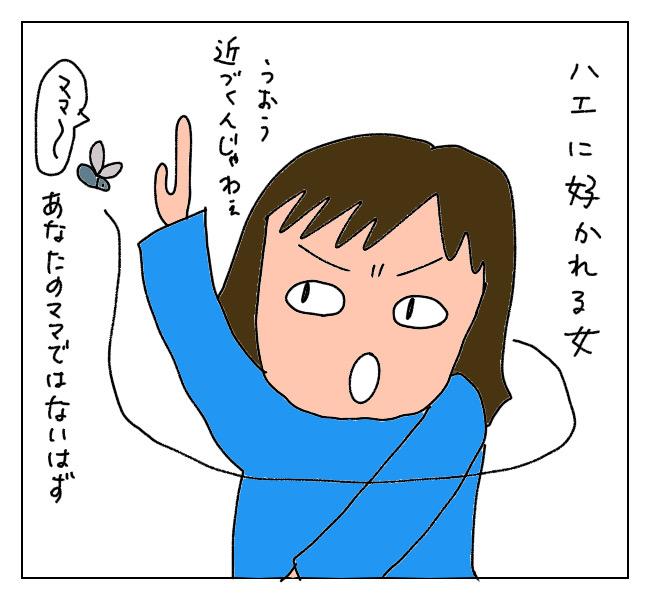 f:id:itchan123:20210517150909j:plain