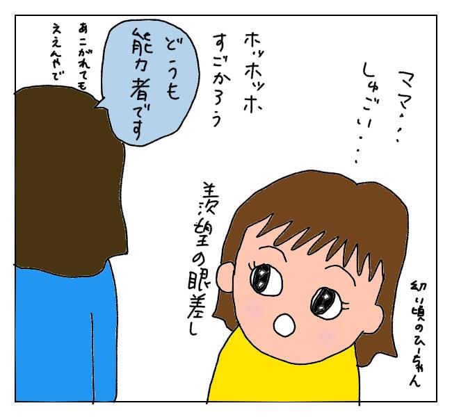f:id:itchan123:20210524153704j:plain