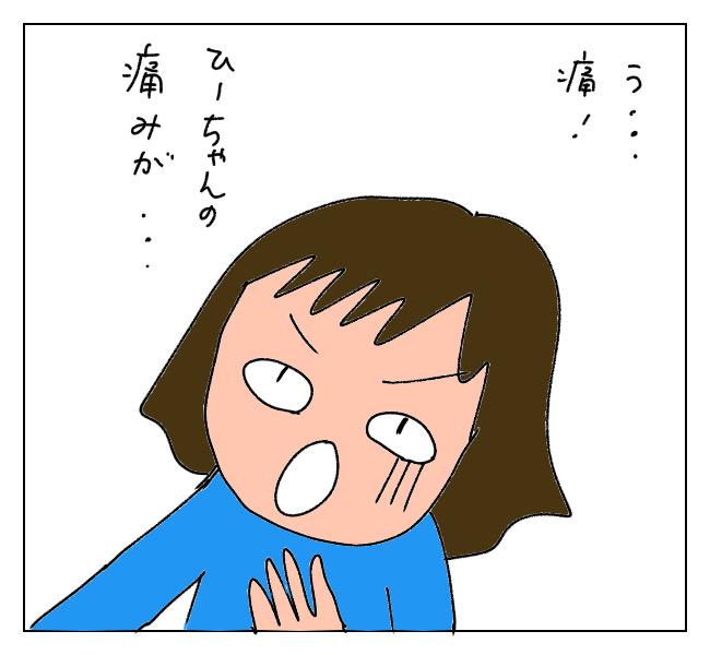 f:id:itchan123:20210524153744j:plain