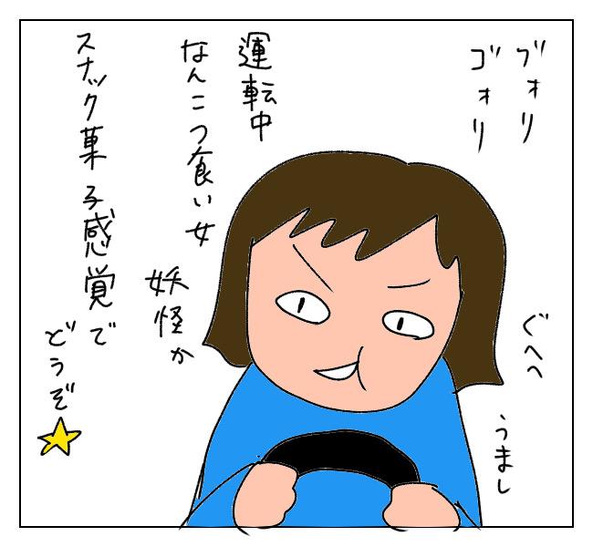 f:id:itchan123:20210525182819j:plain